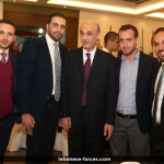 samir-geagea-at-kitaa-al-3am-dinner-photo-aldo-ayoub-102