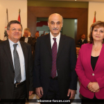 samir-geagea-at-kitaa-al-3am-dinner-photo-aldo-ayoub-106