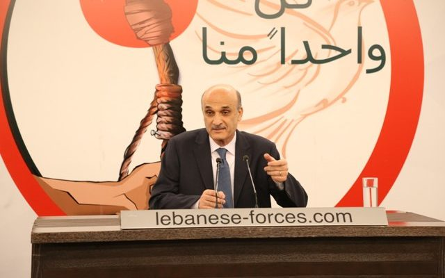 """نحن لبنان أولاً وأخيراً… جعجع: نحن المقاومة اللبنانية وثورة الأرز و""""14 آذار"""" فقط لا غير"""